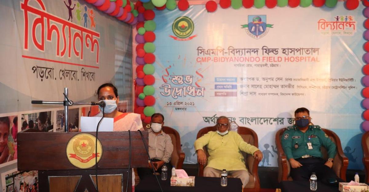 চট্টগ্রামে বিদ্যানন্দের  ফিল্ড হাসপাতাল