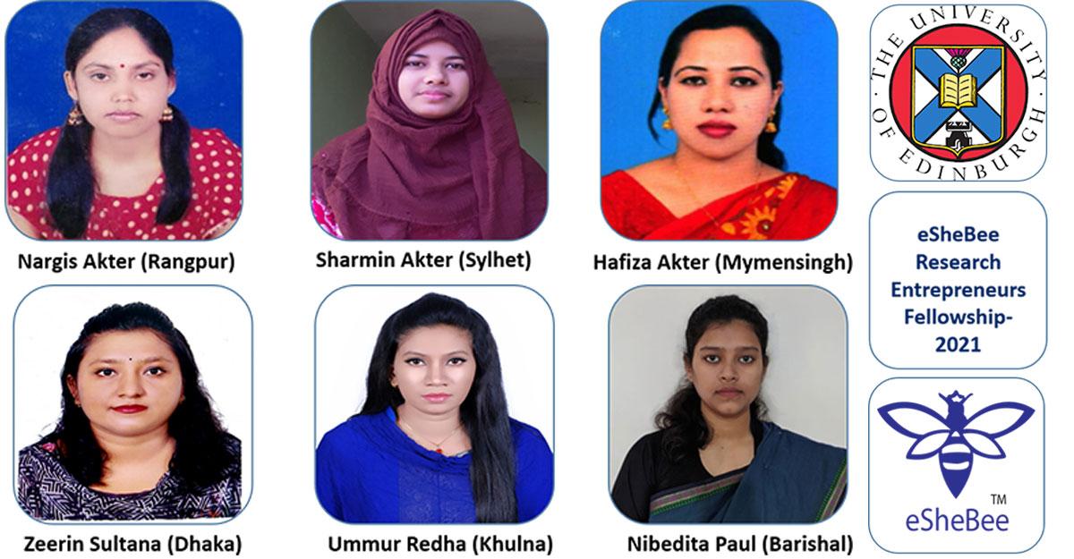 ৬ নারী উদ্যোক্তা পেলেন ই-সেবী গবেষণা ফেলোশিপ