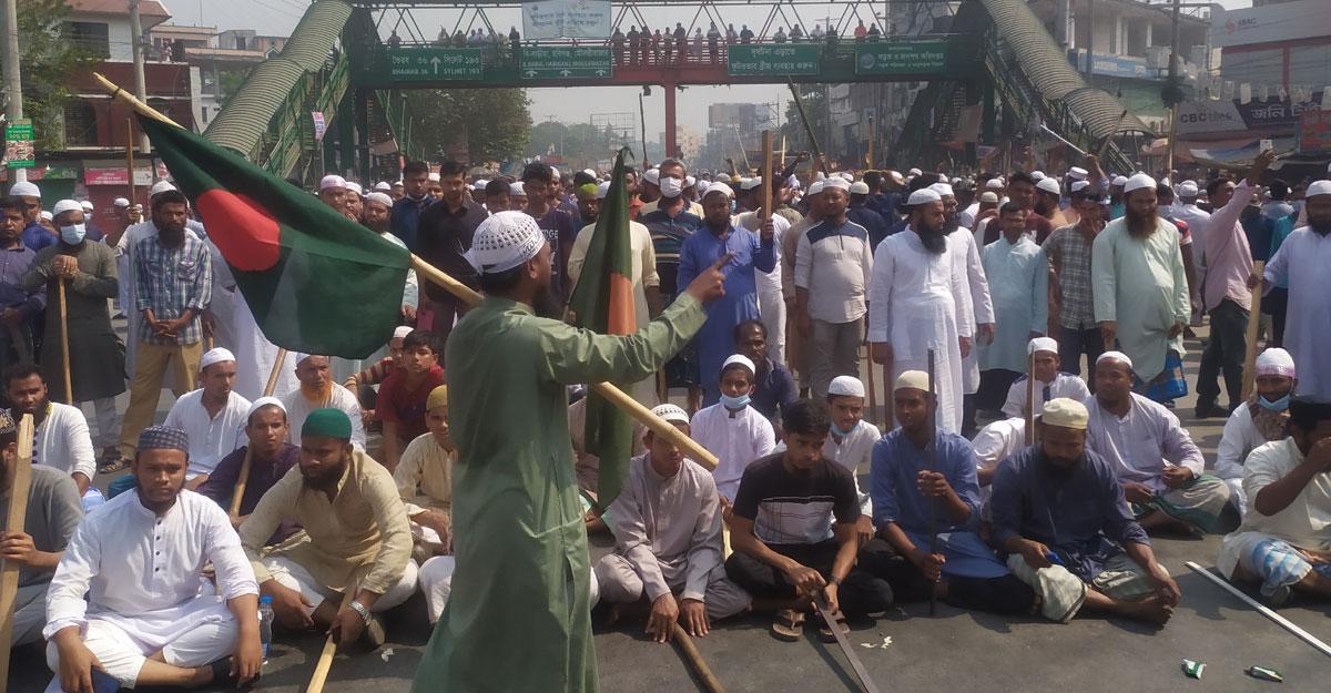 ঢাকা-সিলেট মহাসড়ক অবরোধ