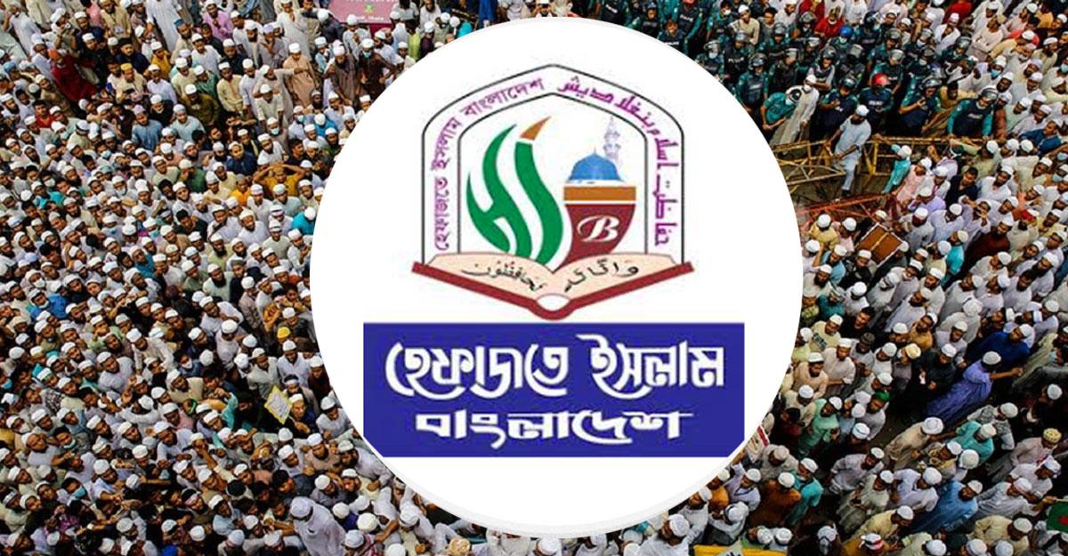 হতাশ হেফাজত, শিগগিরই পূর্ণাঙ্গ কমিটি