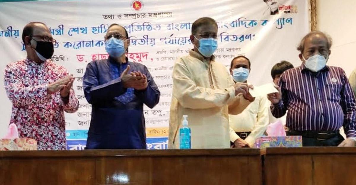 বেগম জিয়ার স্বাস্থ্যেই সীমাবদ্ধ বিএনপির রাজনীতি