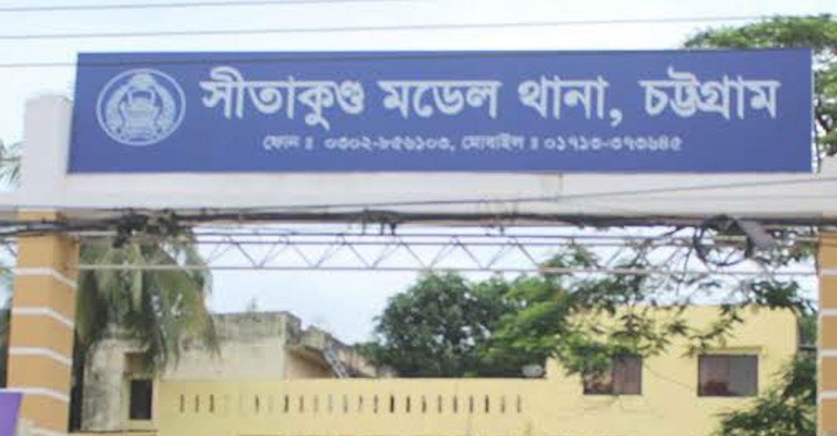 চট্টগ্রামে গৃহবধূর মরদেহ উদ্ধার, স্বামী পলাতক