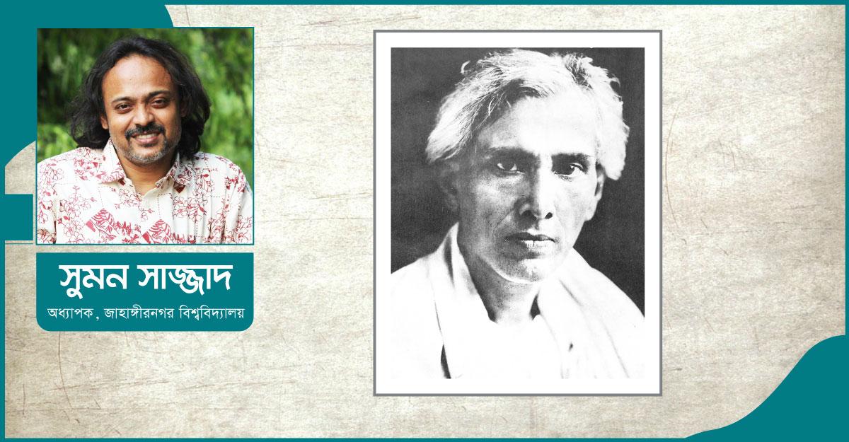শরৎচন্দ্র চট্টোপাধ্যায় : অপরাজেয় কথাশিল্পী